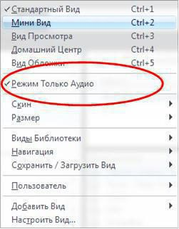 JRiver Media Center: маленькие военные хитрости / Stereo ru