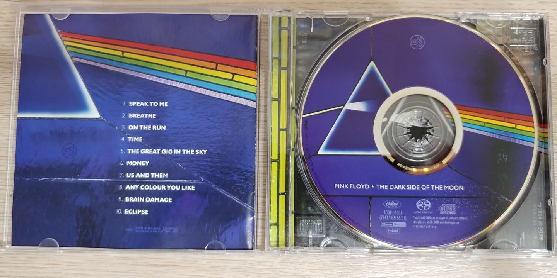 Такие разные компакт диски / Stereo ru