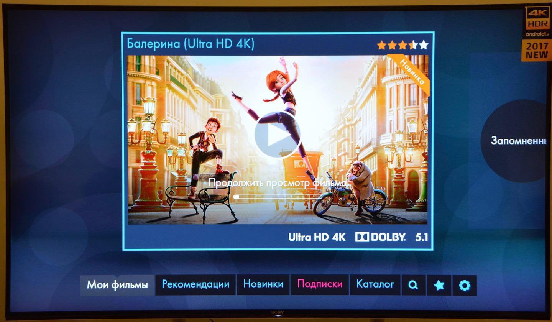 4К ВИДЕО СМОТРЕТЬ ОНЛАЙН видео в Ultra HD разрешении