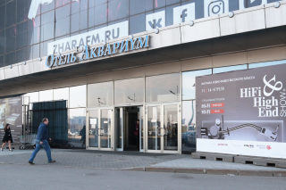 Репортаж с выставки Hi-Fi & High End Show 2019: наблюдения и находки (часть 1)