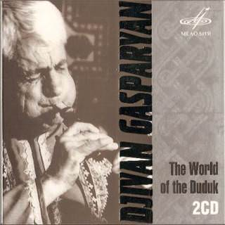 Djivan Gasparyan «The World of Duduk»