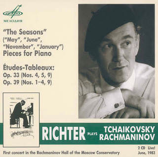 Richter Plays Tchaikovsky, Rachmaninov 2хCD, Мелодия, 2009