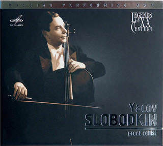 Yacov Slobodkin - «Great Cellist» - CD, Мелодия, 2010