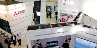 Integrated Systems Russia 2011