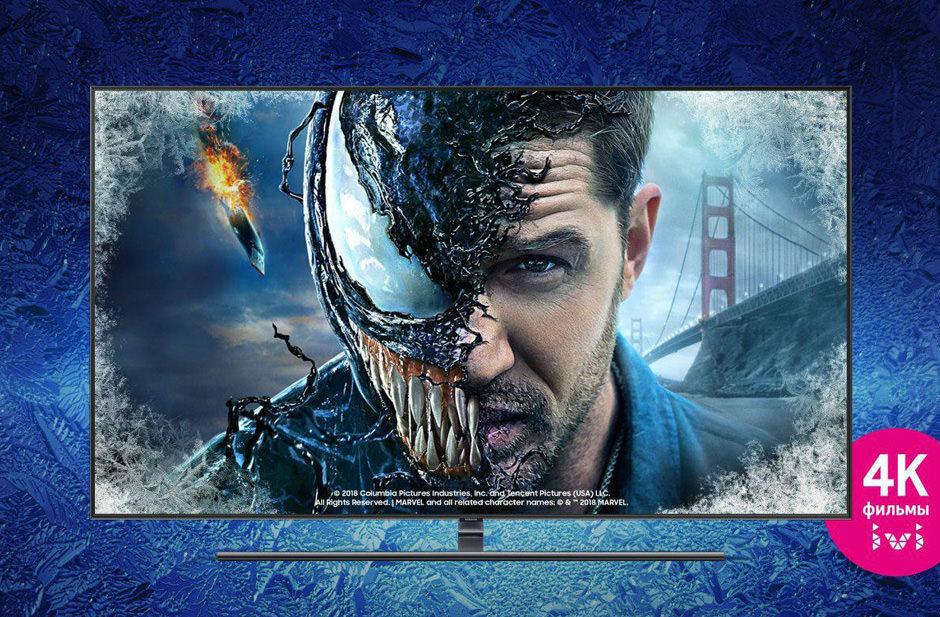 Samsung и Ivi дарят фильмы в 4k и сериалы в Hdr10 при
