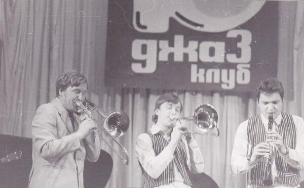 Страх и свинг в Ярославле: как старейший джаз-клуб использовал советскую бюрократию в свою пользу