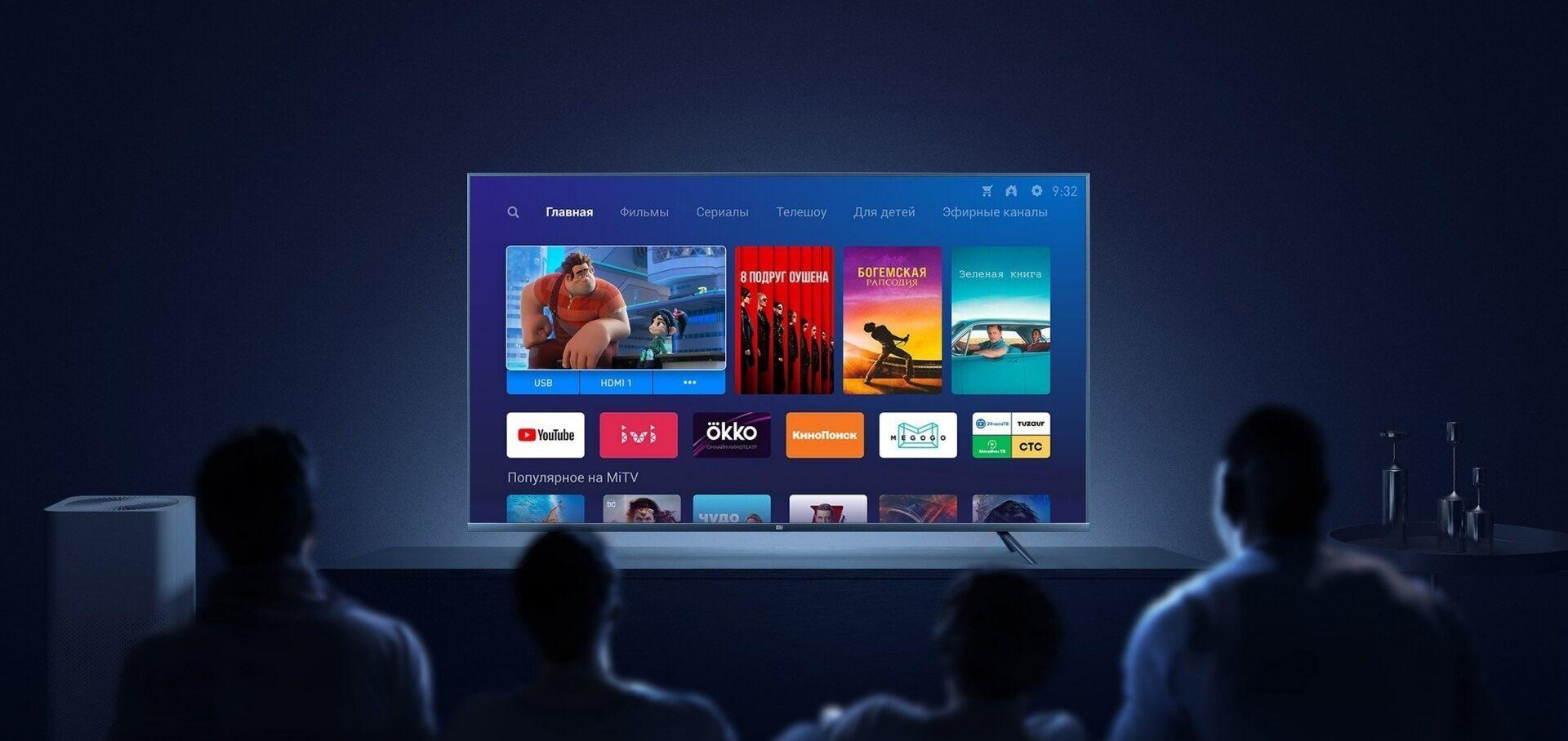 Тест телевизора Xiaomi L55M5: зачем платить больше?