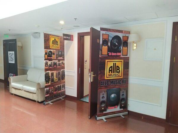 Allb Music на выставке Hi-Fi & High End Show 2021