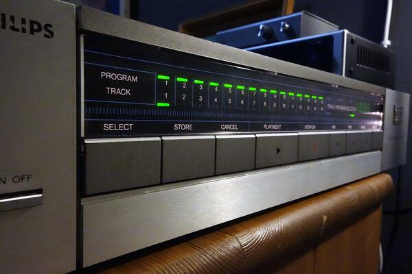 Сравнительный тест винтажных CD-проигрывателей на ЦАПе Philips TDA1540: самый музыкальный чип