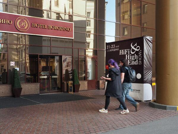 Hi-Fi & High End Show 2021: начало