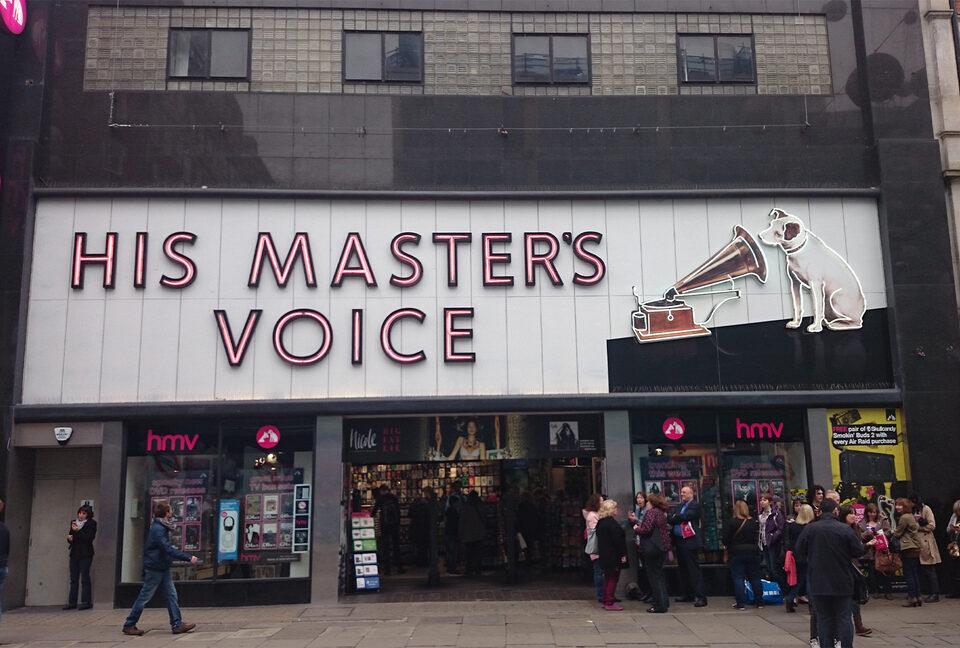 К столетию магазина грампластинок HMV выйдет серия лимитированных виниловых релизов