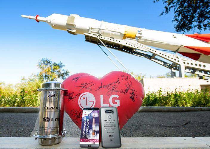 LG передала капсулу времени в Музей космодрома Байконур