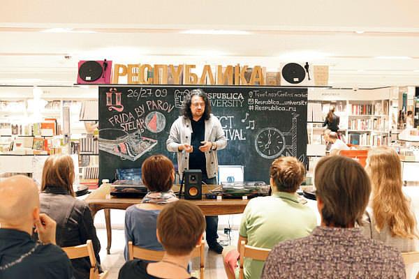 Pro-Ject проведет семинары «Академия Винила» в Москве и Санкт-Петербурге