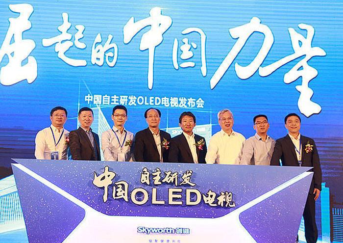 Китайская компания BOE показала OLED-панель собственного производства