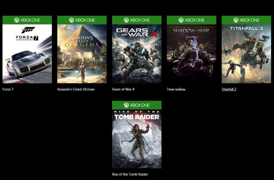Для Xbox One X подтверждены 40 игр в HDR и 48 игр в 4K