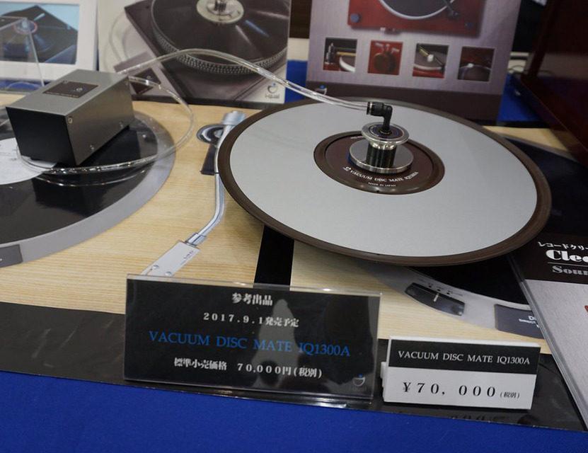 i-Qual выпустила вакуумный прижим для пластинок