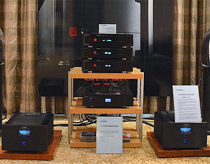 Xindak выпустила 80-ваттный моноблок A-класса XA8800MN (II)