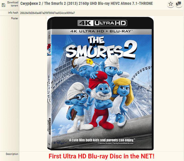 Возможно, защиту UHD Blu-ray дисков уже взломали