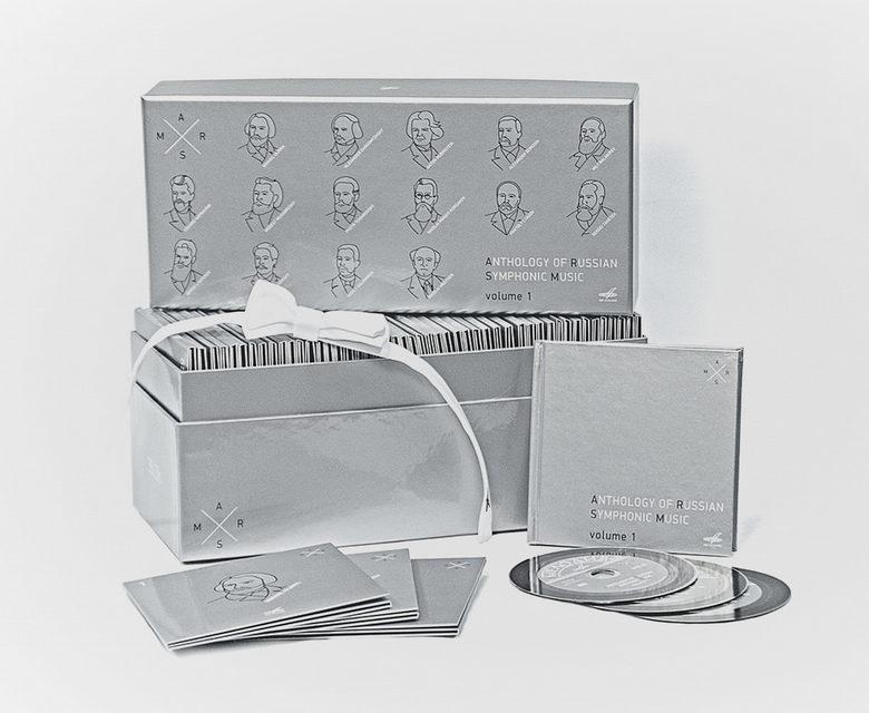 «Мелодия» выпустила первую часть «Антологии русской симфонической музыки» на 55 CD