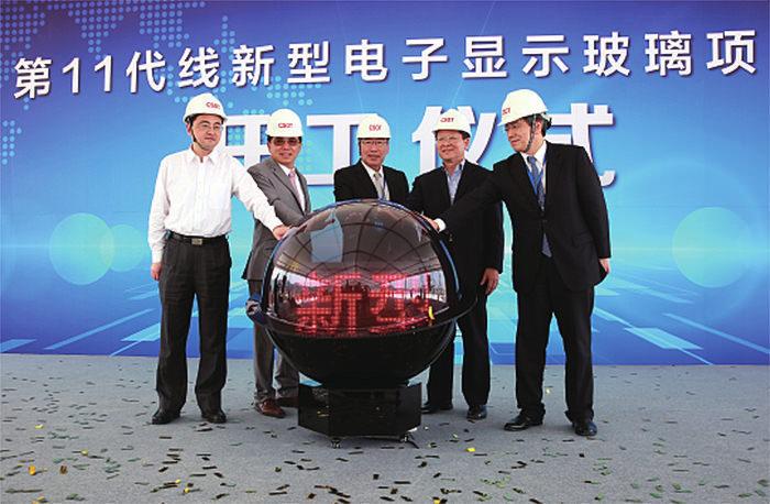 TCL приступила к строительству завода с производственными линиями G11