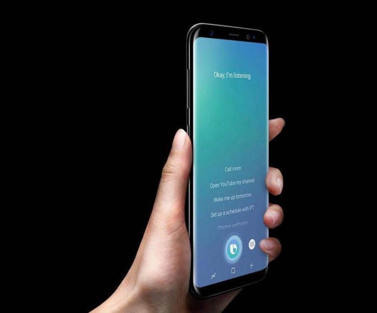 Samsung может представить смарт-колонку после финального запуска английской версии Bibxy в этом месяце
