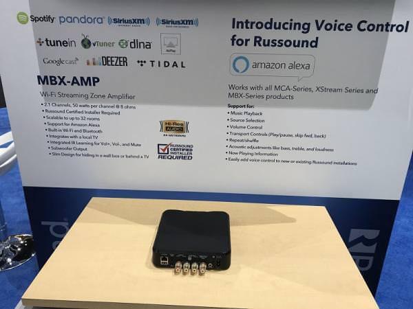 Russound представила компактный сетевой усилитель-стример MBX-AMP
