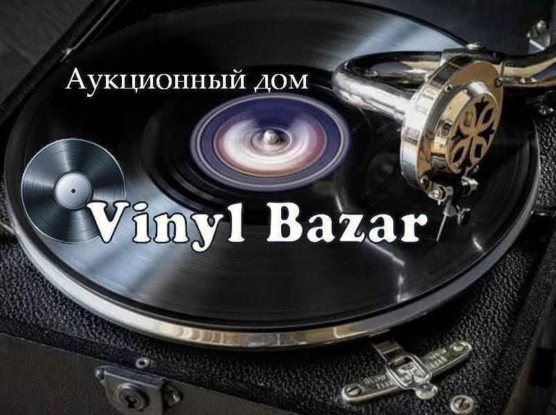Vinyl Bazar устроит в Москве аукцион по пластинкам The Beatles