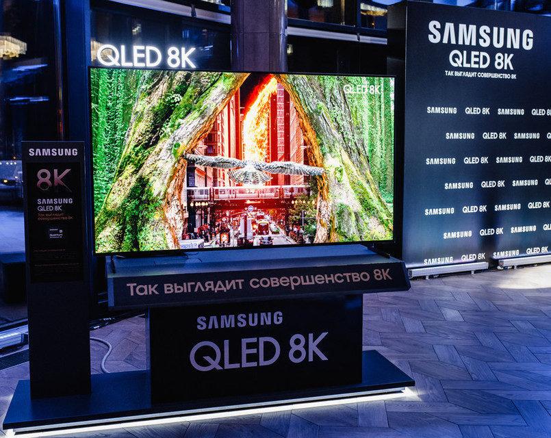 Samsung официально представила в России 8K QLED-телевизоры