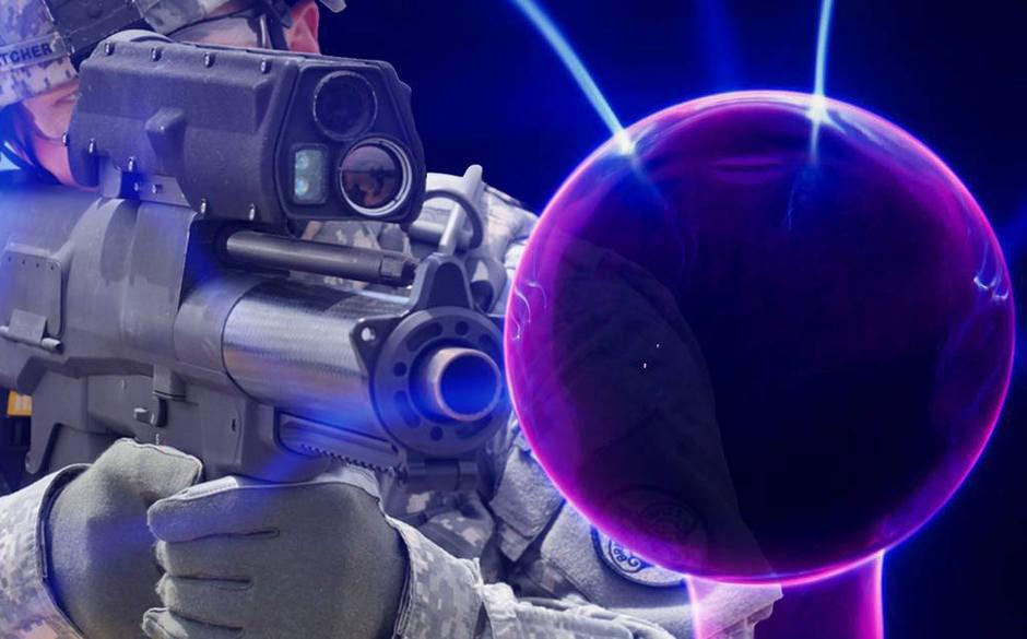 Военные создали лазерную аудиопушку для отпугивания противника