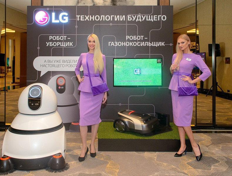 Конференция «Пространство Решений LG»: OLED и Super UHD-телевизоры, проекторы и аудиоустройства