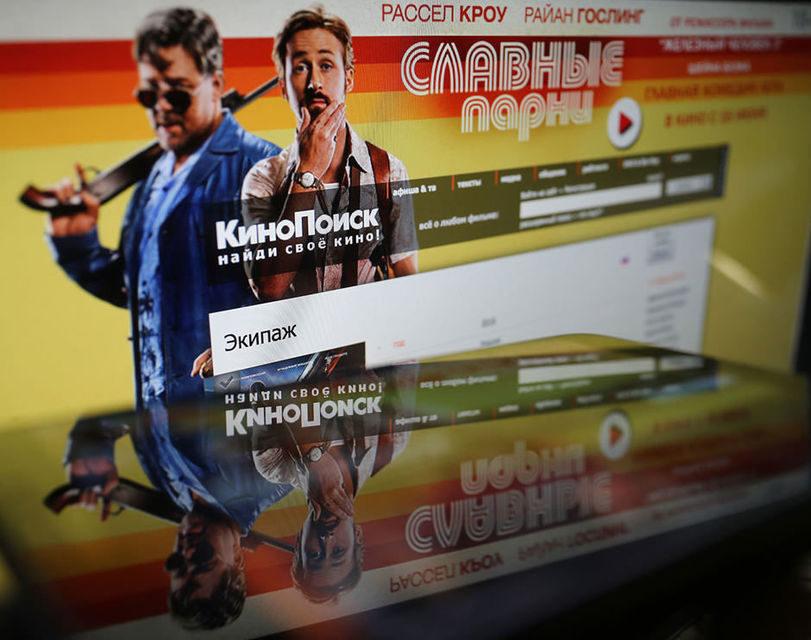 «Яндекс» открыл онлайн-кинотеатр на базе «Кинопоиска»