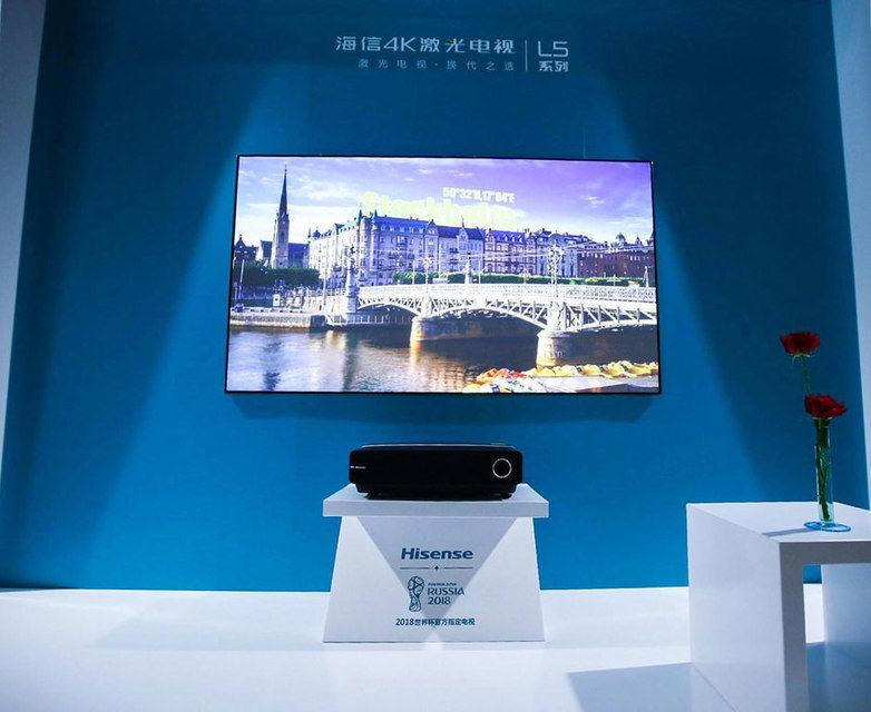 Hisense Laser TV: яркая 80-дюймовая проекторная система