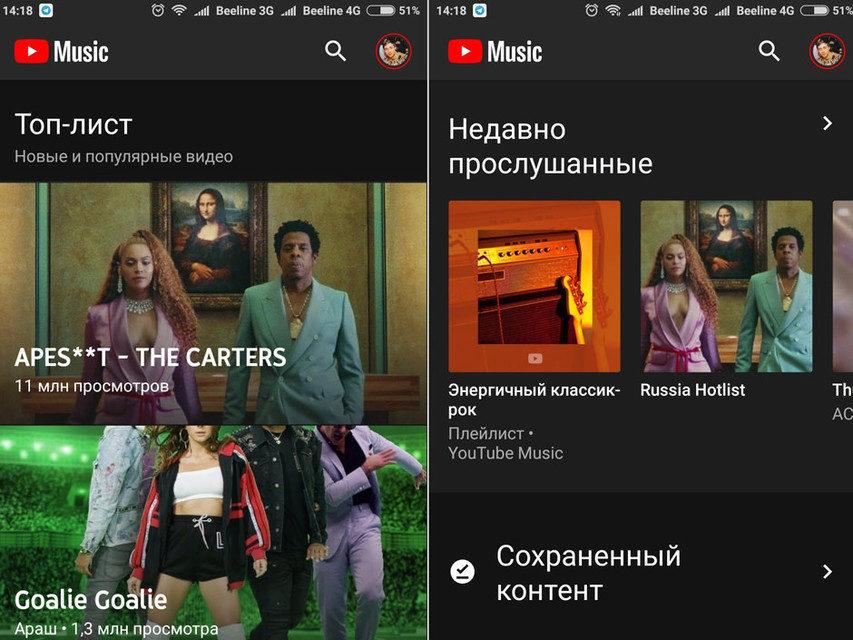 Премиальные сервисы YouTube Music и YouTube Premium начали работу в России
