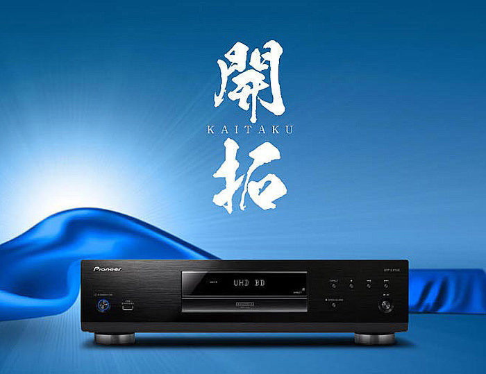 Pioneer показала UHD Blu-ray-плеер UDP-LX500