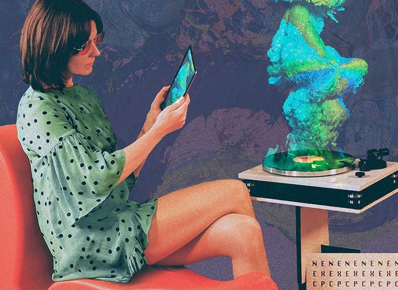 Necessary Explosion: приложение для AR-визуализации винила
