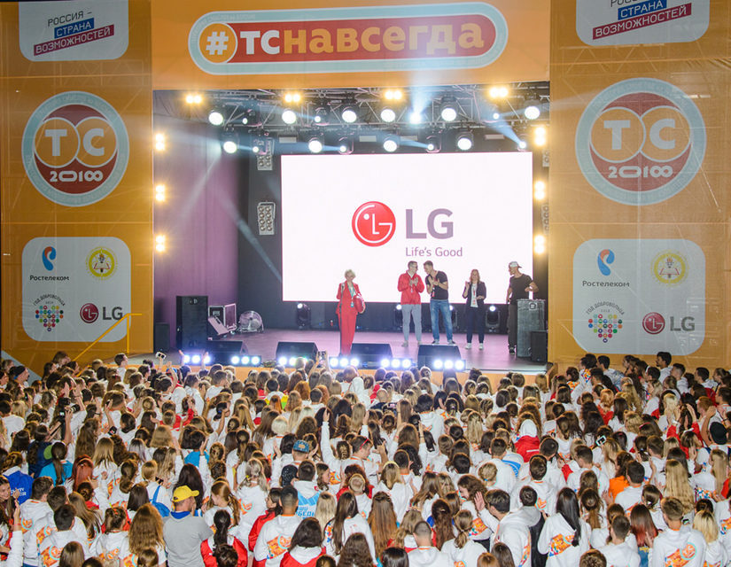 LG поддержала молодежный форум «Территория смыслов на Клязьме»