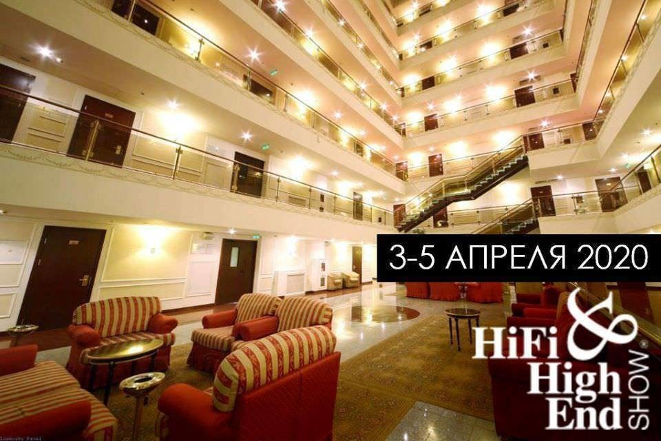 Выставка «Hi-Fi & High End Show 2020» переедет в отель «Бородино»
