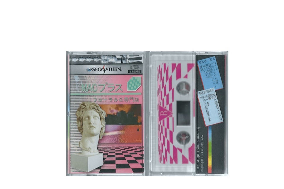 Discogs опубликовал список ста самых дорогих проданных кассет