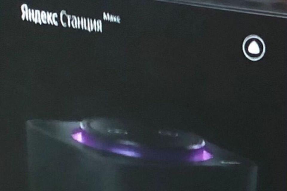 Умная колонка «Яндекс.Станция Макс»: экран, поддержка 4K и звонки