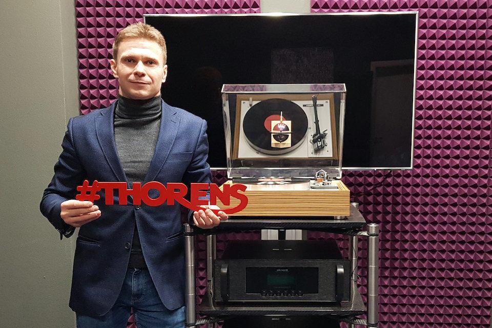 Hi-Fi & High End Show 2020: две системы с YBA, Sonus faber и Thorens + конкурс с проигрывателем винила