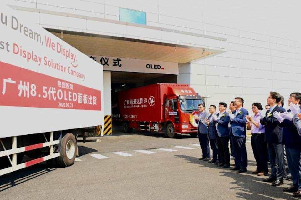Завод LG по выпуску OLED-панелей в Китае вышел на полномасштабный уровень производства