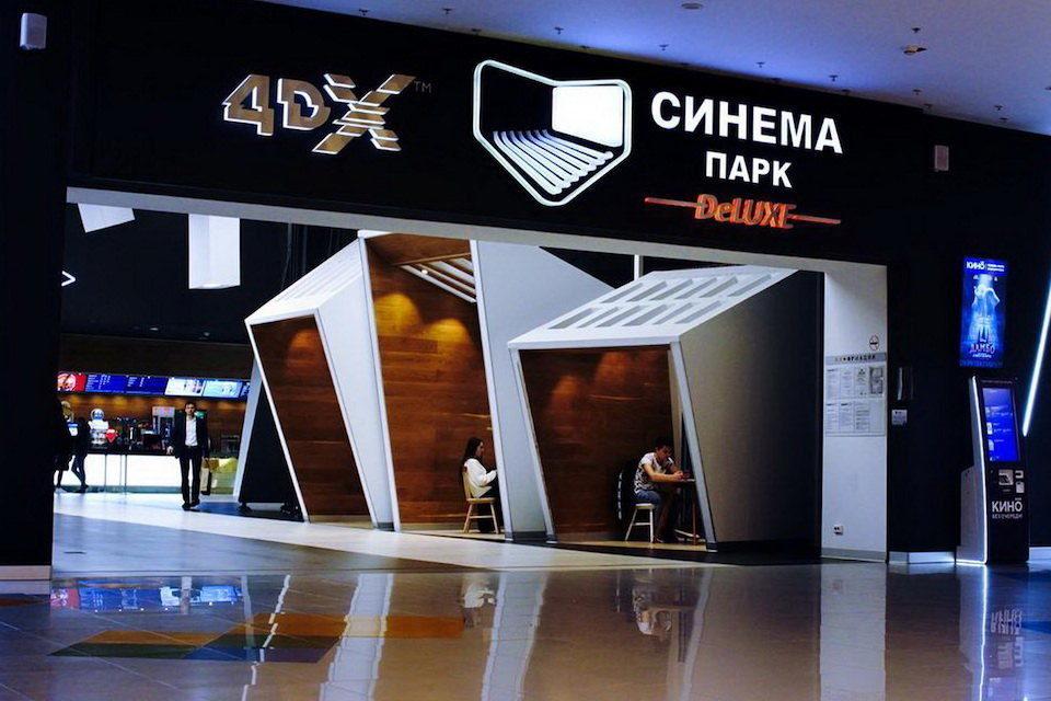 Сеть кинотеатров «Синема Парк» может стать банкротом