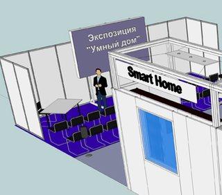 Открыта регистрация на мероприятие «Умный Дом» в рамках выставки Hi-Tech Building 2013
