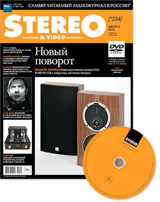 Анонс журнала Stereo&Video №8, 2014