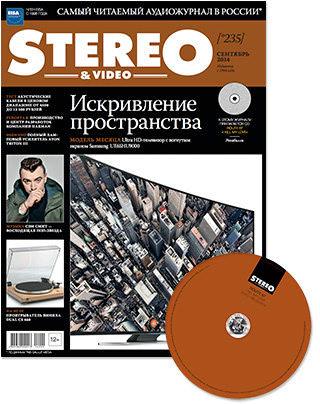 Анонс журнала Stereo&Video №9, 2014