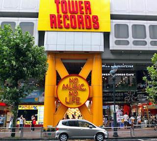 Японцы предпочитают CD-диски потоковым сервисам