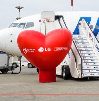 LG проводит в России «Воздушный марафон добра»