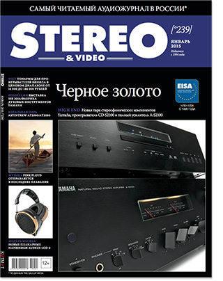 Анонс журнала Stereo&Video №1, 2015