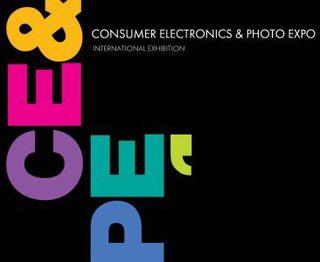 На выставке Сonsumer Electronics & Photo Expo 2015 пройдет конференция специалистов отрасли