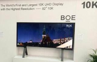 Китайская компания BOE сделала LCD-дисплей с разрешением 10K